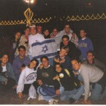 Shnat 1996 - Degania A 6 - Iom HaAtzmaut Kikar Rabin