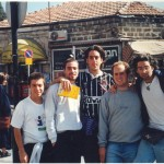 Shnat 1996 - Jerusalem 2