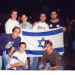 Shnat 1996 - Tel Aviv 2 - Iom HaAtzmaut