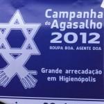 Campanha do Agasalho (120) (640x480)